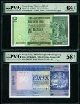 香港纸钞一组3枚,包括渣打银行1981年10元、汇丰银行1980年50元及有利银行1974年100元,编号BH189055, 206645W 及 B227985,分别评PMG 64EPQ, 58EPQ