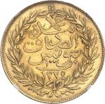TUNISIE Mohamed el-Sadik Bey (1859-1882). 100 piastres Or AH 1279 (1862), Tunis.