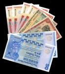 渣打银行一组8枚,包括1959及77年10元共2枚、1979年50元2枚、1979及80年100元连号4枚共2组,首枚VF至EF,其馀AU