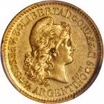 ARGENTINA. 1/2 Argentino (2 1/2 Pesos), 1884. PCGS AU-55 Secure Holder.