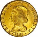 COLOMBIA. 1835-RS 8 Escudos. Bogotá mint. Restrepo M165.29. MS-63 (PCGS).