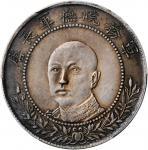 唐继尧像拥护共和三钱六分正像 PCGS AU 53 CHINA. Yunnan. 3 Mace 6 Candareens (50 Cents), ND (1917).