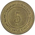 上海五分代用币 极美 KIAUCHAU: 5 cents