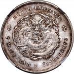 湖北省造宣统元宝七钱二分中心点 NGC XF-Details Chopmarks  Hupeh Province, silver $1, 1909-1911