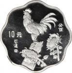1993年癸酉(鸡)年生肖纪念银币2/3盎司梅花形 NGC PF 69