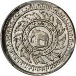 泰国。1860年1/16铢。