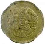Lot 1011 CHEKIANG: Kuang Hsu, 1875-1908, AE 10 cash, ND 401903-0641, Y-49。1a, struck in brass, NGC g