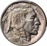 1918-D Buffalo Nickel. MS-65+ (PCGS).