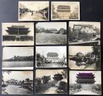 1920-1950年代北京各地风光照片一批共11 件,包括鼓楼,正阳门大街,万寿山,煤山及午门等,品相不一.