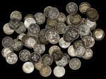19世纪中至20世纪初香港五仙。65枚。HONG KONG. Group of 5 Cents (65 Pieces), ND (ca. mid 19th to early 20th Century)
