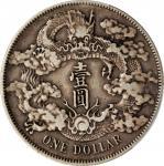 宣统三年大清银币壹圆普通 PCGS VF 35 CHINA. Dollar, Year 3 (1911)