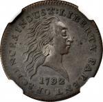 1792年一美分银币 NGC VF 30