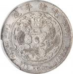 光绪年造造币总厂七钱二分普版 PCGS XF 45 CHINA. 7 Mace 2 Candareens (Dollar), ND (1908)
