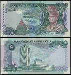 1983-84年马来西亚壹仟令吉, PMG66EPQ, 罕见品相