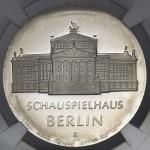 GERMANY Democratic Rep 東ドイツ 10Mark 1987A  NGC-PF67 Ultra Cameo Proof