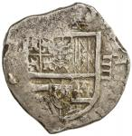 SPAIN: Felipe III, 1598-1621, AR 4 reales (13.65g) (16)20, KM-33, cob issue, with most of shield and