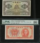 中央银行与中国银行1936年1元无字冠编号741509,以及1935年1元,编号 R230789,前者评PMG66EPQ,后者UNC品相