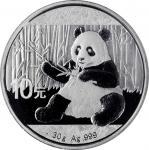2017年熊猫纪念银币30克 PCGS MS 70