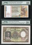 1975年及1989年渣打银行$500,编号分别为Z/P 267142及F119138,分别评PMG 58及58EPQ。The Chartered Bank, $500, Lot of 2, ND(1