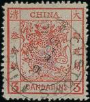叁分银, 红棕色, 销居中黑色1881年9月6日上海海关日戳.