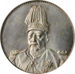 袁世凯像共和纪念壹圆普通 PCGS MS 64 CHINA. Dollar, ND (1914)