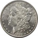 1893 Morgan Silver Dollar. MS-64+ (PCGS). CAC.