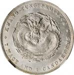 广东省造光绪元宝七钱二分普通 NGC UNC-Details CHINA. Kwangtung. 7 Mace 2 Candareens (Dollar), ND (1890-1908)