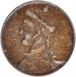 四川卢比银币。 (t) CHINA. Szechuan-Tibet. Rupee, ND (1911-33). PCGS AU-50.