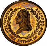 Circa 1875 Plumb, Level and Square medal by George H. Lovett. Third obverse. Musante GW-838, Baker-3