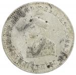 TRIPURA: Vira Vikrama Kishore, 1923-1947, AR rupee (11.66g), TE1337, KM-406, Rh-302, ruler s bust //