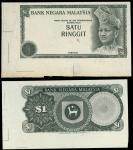 1976-81马来西亚1令吉正反面样钞一对,分别评PMG65及PMG66EPQ