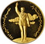 IRAN. White Revolution Gold Medal, SH 1341 (1962). PCGS PROOF-66 DEEP CAMEO Secure Holder.