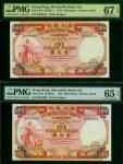 1974年有利银行100元2枚一组,编号B384886及B384659,分别评PMG65EPQ 及67EPQ