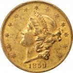 1859自由帽双鹰金币 PCGS AU 55