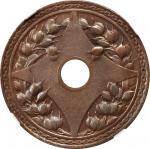 民国五年嘉禾一分铜币 NGC MS 62