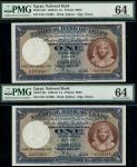 National Bank of Egypt, consecutive pair of £1 (2), 24 January 1945, serial numbers J/94 115268/69,