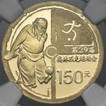 2008年第29届奥林匹克运动会(第3组)纪念金币1/3盎司足球 NGC PF 63