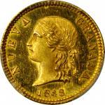 COLOMBIA. 1848 pattern 2 Pesos. Popayán mint. Restrepo P44. Gold. SP-63 (PCGS).