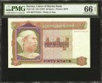 1979年缅甸中央银行50缅元。