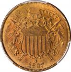 1867 Two-Cent Piece. MS-65 RB (PCGS).
