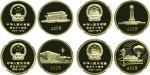 1979年中华人民共和国成立30周年纪念金币1/2盎司全套4枚 NGC PF 69
