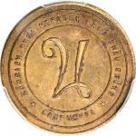 柬埔寨。1870年十分黄铜皇宫章。