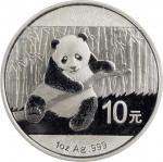 2014年熊猫纪念银币1盎司 PCGS MS 70 CHINA. 10 Yuan, 2014. Panda Series