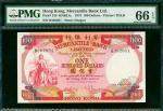 1974年有利银行100元,编号B382951,PMG66EPQ