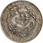 云南省造光绪元宝七钱二分银币。 (t) CHINA. Yunnan. 7 Mace 2 Candareens (Dollar), ND (1908). PCGS Genuine--Scratch, E