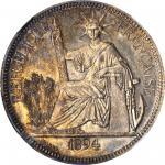 1894-A年坐洋一圆银币 FRENCH INDO-CHINA. Piastre, 1894-A. Paris Mint. NGC MS-63+.