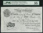 Bank of England, Cyril Patrick Mahon (1925-1929), 」5, Plymouth 23 August 1926, serial number 307/U 7