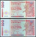 1993年香港渣打银行一百圆2枚,编号P123456与P654321,PMG66EPQ与PCGSBG66OPQ(2)