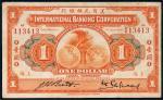 1919年美商花旗银行上海壹圆