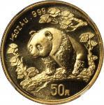 1997年熊猫纪念金币1/2盎司 NGC MS 68
